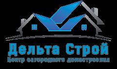Дельта Строй – Центр загородного домостроения